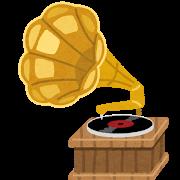 骨董品の蓄音機はどこで買い取ってくれるの?